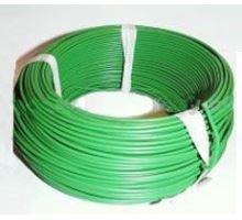 Elektronický plot - izolovaný drát o průřezu 2,5mm 100m