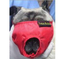 Náhubek fixační s přikrytím očí pro psy